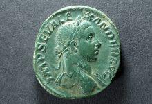 Sesterz für Kaiser Severus Alexander
